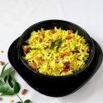 Raw Mango Rice Recipe, How To Make Raw Mango Rice