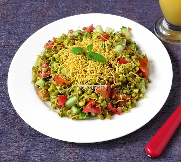 moong sprout salad