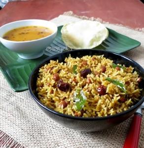 Tamarind Rice /Puliyodharai