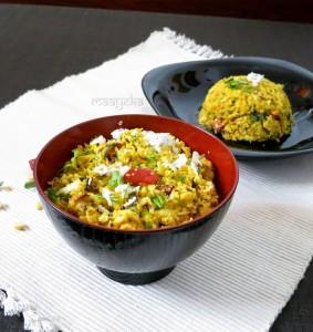 Kairi Chi Daal / Lentil Salad
