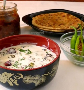 Bhindi Raita /Okra and Yogurt Dip