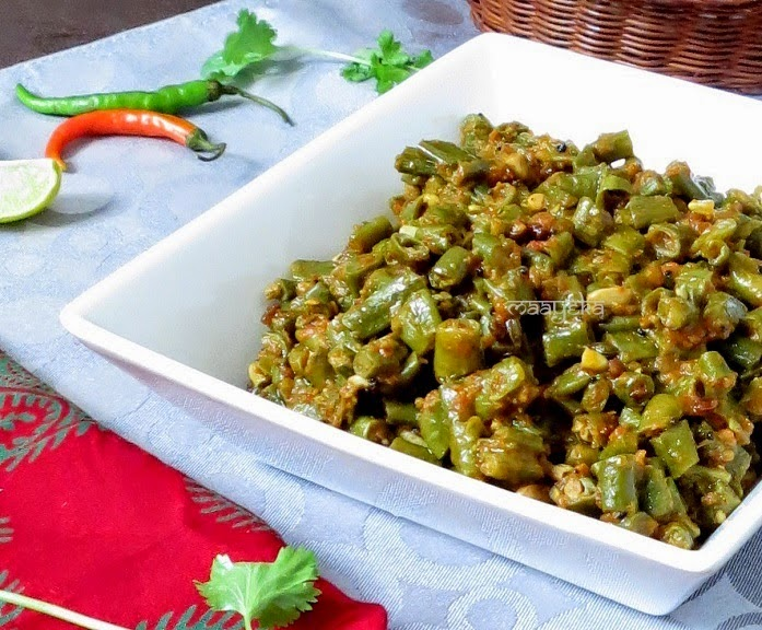 masala long beans