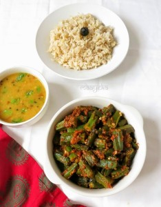 How to Make Achari Bhindi / Spicy Okra