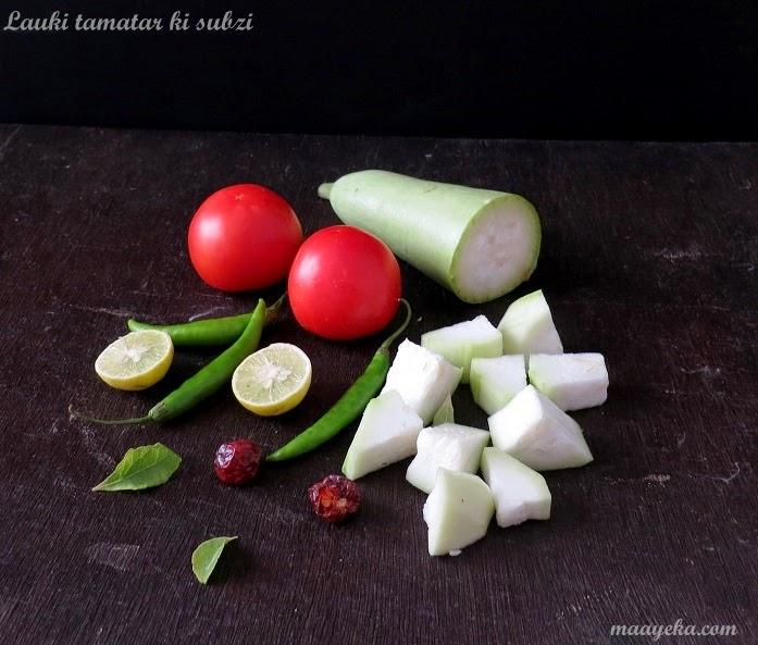 how to make tamatari lauki
