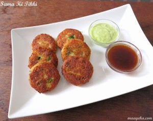 Sama and Potato Tikki – Navratri Special Recipe