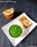 Green Chutney , Mint Coriander Chutney