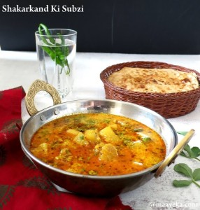 Shakarkand Ki Subzi / Sweet Potato Curry