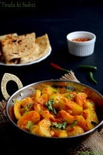 Tinda Sabzi, How To Make Tinda Tamatar ki Sabzi