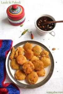 How to make Lauki pakoda, Lauki Pakoda ,Bottle Gourd Fritters