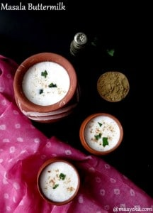 Chaas Recipe or Butter Milk recipe, How to make Namkeen Dhungaar Chaas