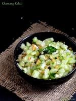 Khamang Kakdi Recipe