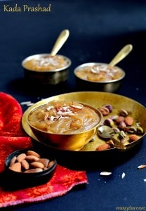 Kadah Prashad Recipe, Aate Ka Halwa, Wheat flour halwa