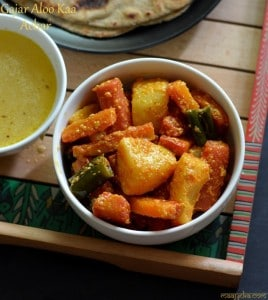 Gajar Aloo Kaa Achar / Potato and Carrot Pickle