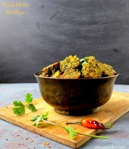 Palak Methi Muthiya / Steamed Spinach Dumplings