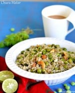 Chura Matar Recipe ,How To Make Banarasi Matar Poha