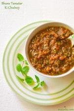 Bhune Tamatar Ki Chutney Recipe