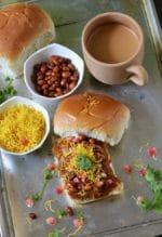 Dabeli Recipe , How To Make Dabeli, Kutchi Dabeli
