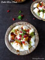 Dahi Aloo Chaat Recipe, How To Male Dahi Aloo Chaat