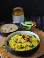 Moong Daal Pulao Recipe , Sookhi Khichdi +video