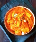 Shahi Paneer Recipe, How To Make Shahi Paneer